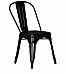 Dublin Metal chair modern way interior set of 2pcs